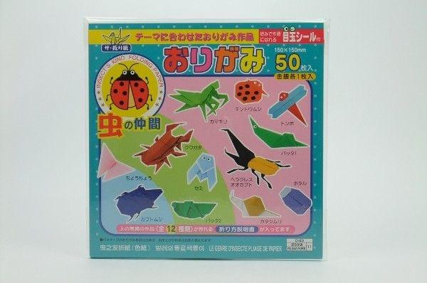 Papel P/ Origami 15x15cm Liso Face única 31 Cores D-83 11 (50fls)