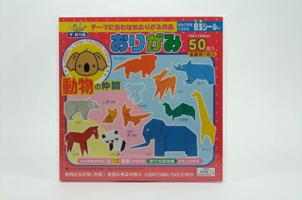Papel P/ Origami D-83 12 Animais - Daiso (50fls)