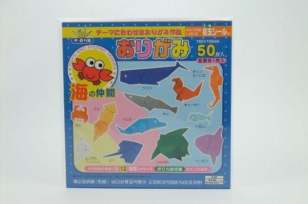 Papel P/ Origami 15x15cm Liso Face única 31 Cores D-83 13 Animais Aquáticos (50fls)