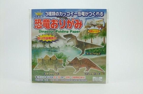 Papel P/ Origami D-83 29 (Dinossauros) (12fls)