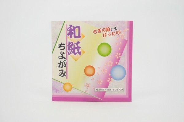 Papel P/ Origami 7,5x7,5cm Sun-528 (80fls)