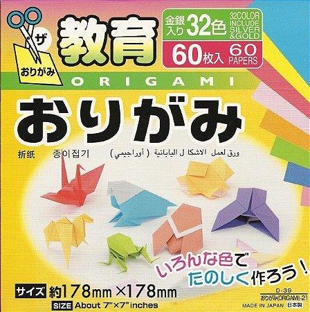 Papel P/ Origami 17,8x17,8cm D-39 21 (60fls)