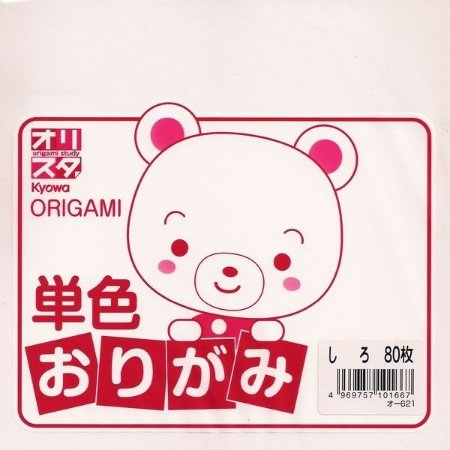 Papel P/ Origami Branco O-621 - Kyowa (80fls)