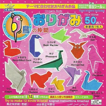 Papel P/ Origami 15x15cm Face única 31 Cores Passaros D-083 (50fls)