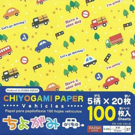 Papel P/ Origami 15x15cm Estampado Face única Chiyogami Vehicles G-039-37 (100fls)