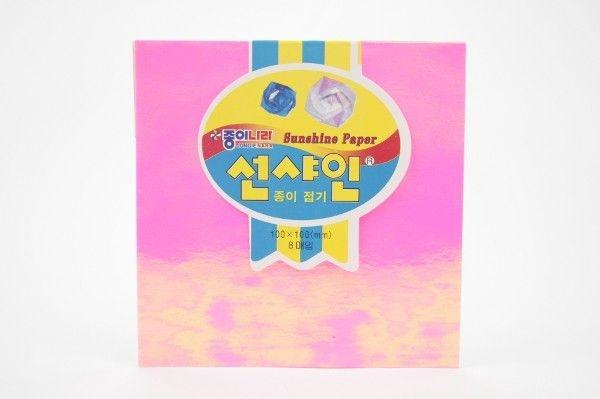 Papel P/ Origami 10x10cm Face Única Sunshine Paper (DL21D1) (8fls)