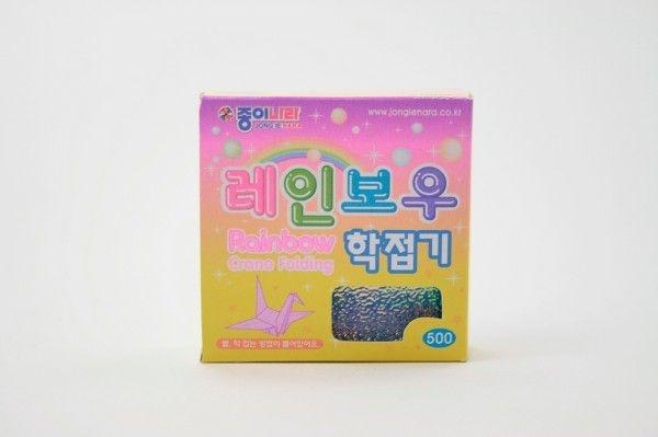 Papel P/ Origami EN21K1 - Jong Ie Nara (30fls)