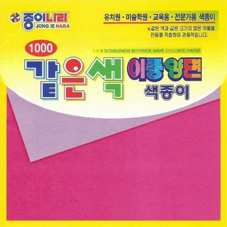 Papel P/ Origami 15x15cm Liso Dupla Face AC21Y1-05 (40fls)