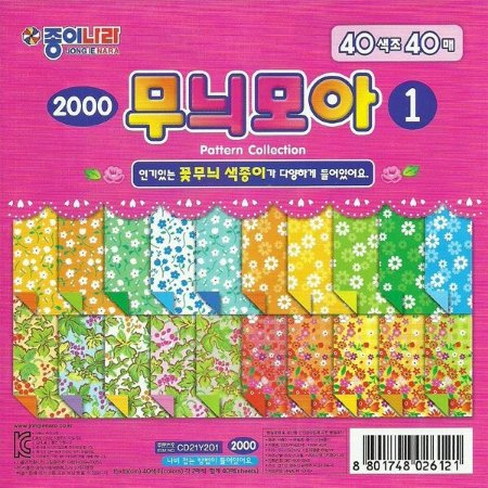 Papel de Origami 15x15cm Dupla Face Pattern Collection CD21Y201 (40fls)