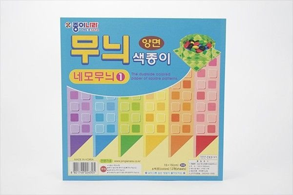 Papel P/ Origami Square Patterns (CE31Y1) - Jong Ie Nara (12fls)