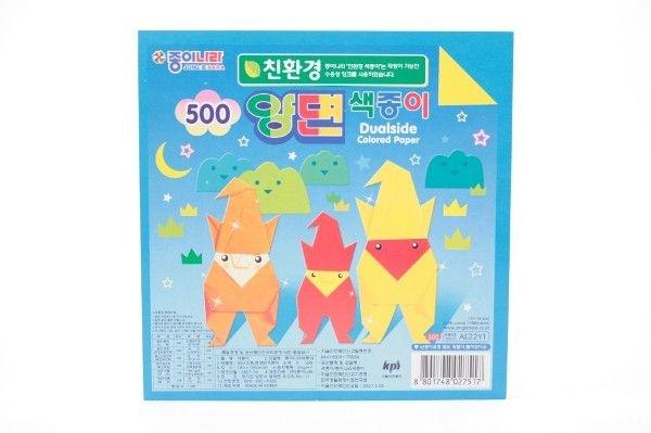 Papel P/ Origami 15x15cm Ae22y1 (16fls)