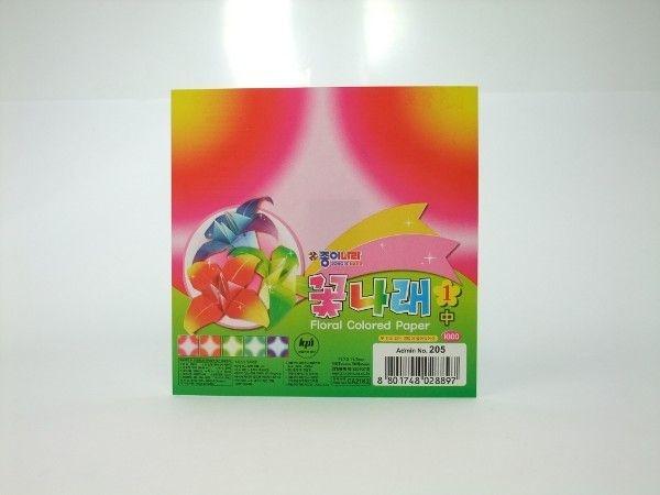 Papel P/ Origami 11,7x11,7cm Face Única CA21K2 Floral Colored Paper (50fls)