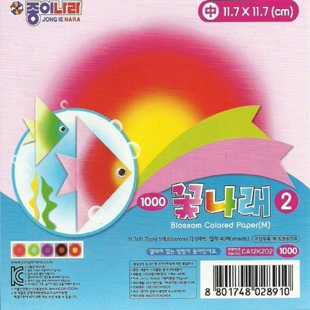 Papel P/ Origami 11,7x11,7cm Face única CA12K202 Blossom Colored Paper (40fls)