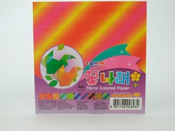 Papel P/ Origami 11,7x11,7cm CA23K2 Floral Colored Paper (50fls)