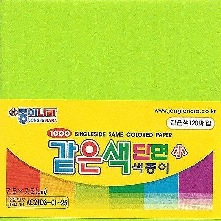 Papel P/ Origami 7,5x7,5cm Verde Claro AC21D3-05 (120fls)
