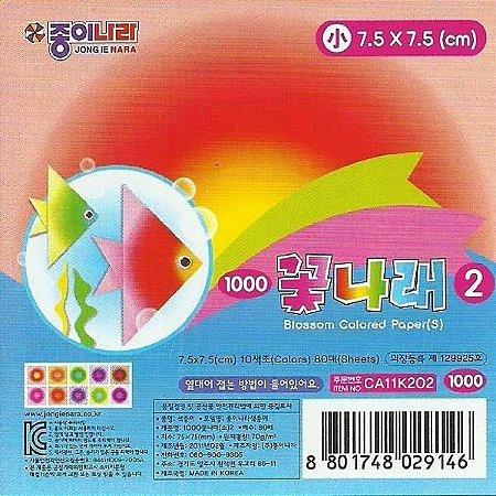 Papel P/ Origami 7,5x7,5cm Estampado Face única CA11K202 (80fls)