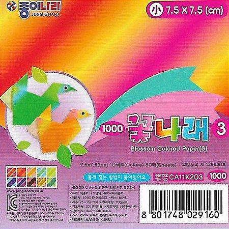 Papel P/ Origami 7,5x7,5cm Estampado Face Única CA11K203 (80fls)