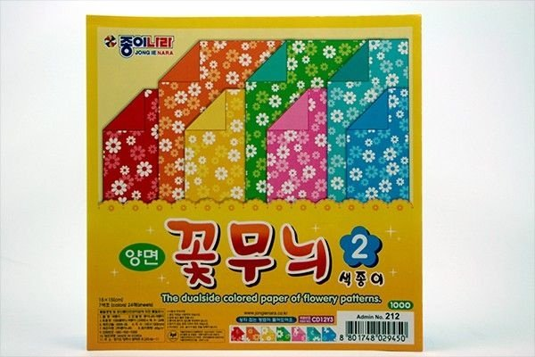 Papel P/ Origami (CD12Y3) - Jong Ie Nara (24fls)