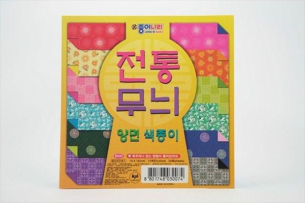 Papel P/ Origami 15x15cm (cf21k1) (24fls)