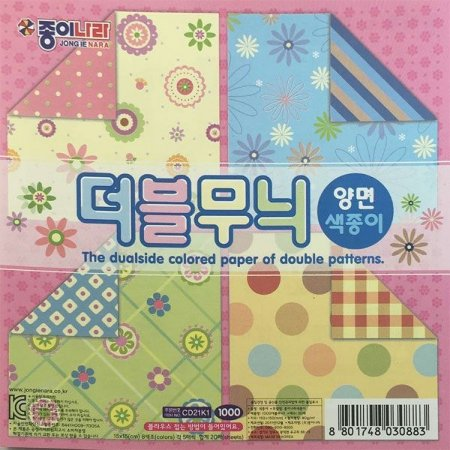 Papel P/ Origami 15x15cm Estampada Dupla-Face Double Patterns (CD21K1) (20fls)