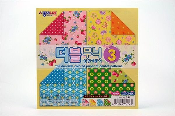 Papel P/ Origami 15x15cm Double Patterns 3 (CD23K1) (20fls)