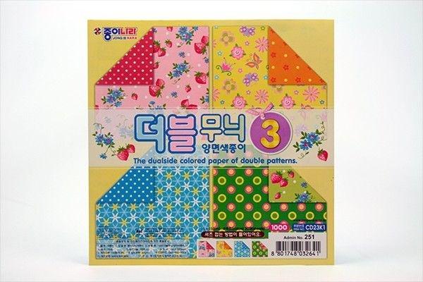 Papel P/ Origami 15x15cm Double Patterns 3 (CD23K1) (20fls)