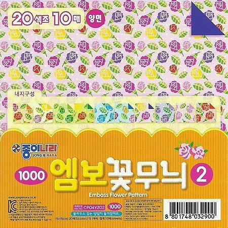 Papel P/ Origami 15x15cm CP04Y202 Emboss Flower Pattern 2 (10fls)