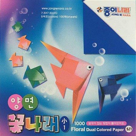 Papel P/ Origami 7,5x7,5cm Dupla-Face Floral Dual (CA44Y1) (100fls)