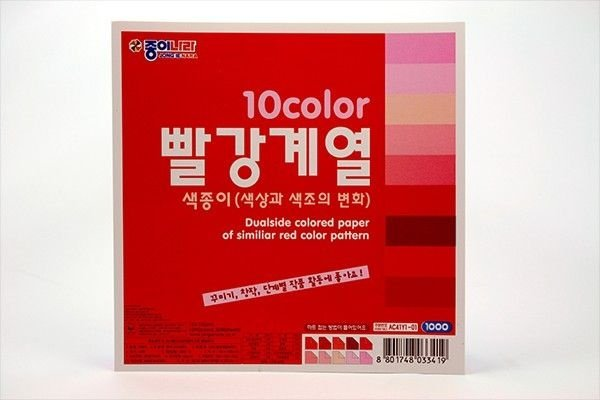 Papel P/ Origami 15x15cm 10 Tons De Vermelho AC41Y1-01 (30fls)