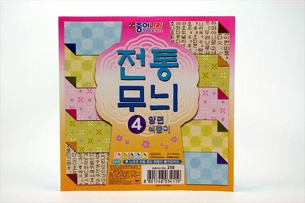 Papel P/ Origami 15x15cm (cf21k4) (20fls)