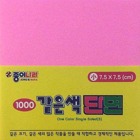 Papel de Origami 7,5x7,5cm AC21D5-23 Rosa (80fls)