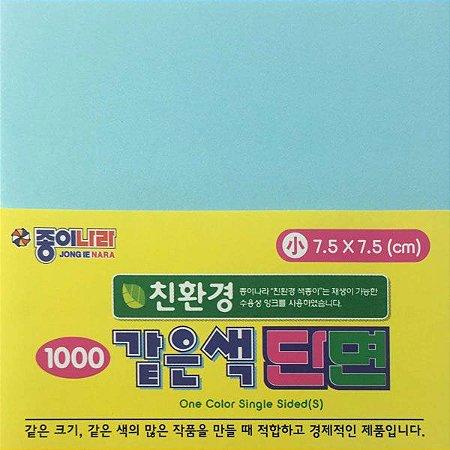 Papel P/ Origami 7,5x7,5cm AC21D5-17 Azul Bebê Lisa Face única (80fls)