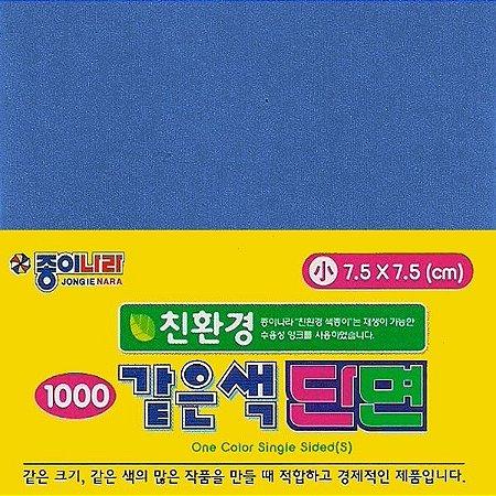Papel P/ Origami 7,5x7,5cm AC21D5-08 Azul Liso Face única (80fls)