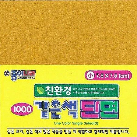 Papel P/ Origami 7,5x7,5cm AC21D5-14 Marrom Amarelado Liso Face única (80fls)