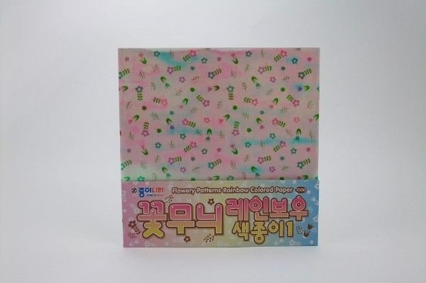 Papel P/ Origami 15x15cm Flowery Patterns Rainbow CD81K1 - Jong Ie Nara (7fls)