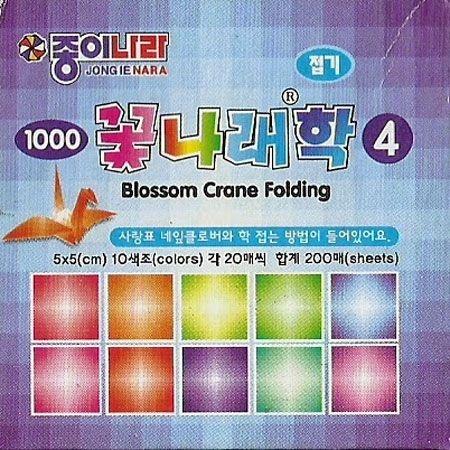 Papel de Origami 5x5cm Blossom Crane Folding 4 AFN00029/EA14K4 (200fls)