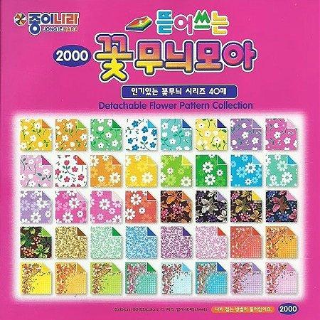 Papel P/ Origami 15x15cm Dupla Face 40 Combinações De Cores AP30K101 (40fls)