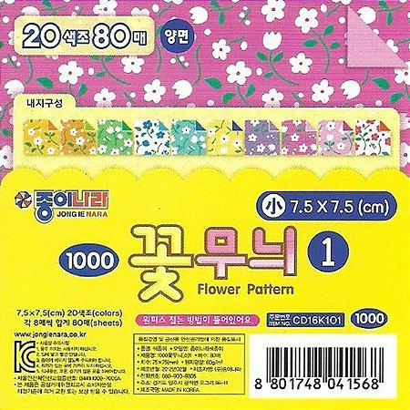Papel P/ Origami 7,5x7,5cm Estampado Dupla Face CD16K101 (80 Fls)