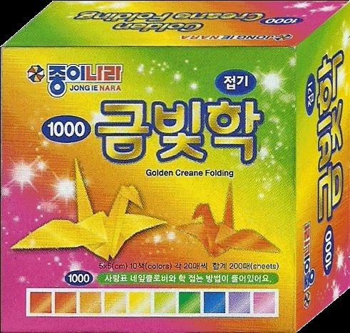 Papel P/ Origami 5x5cm Liso Face única Golden Crane Folding EP10K101 (200 Fls)