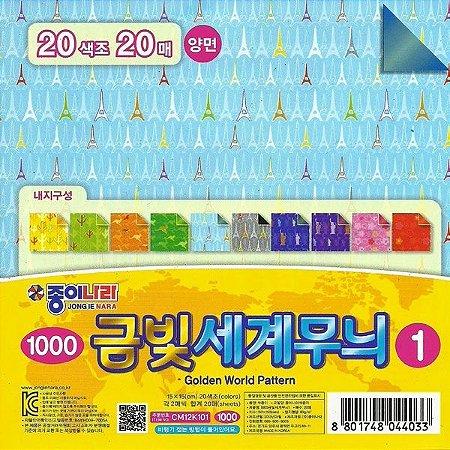 Papel P/ Origami 15x15cm Dupla-face Golden World Pattern CM12K101 (20fls)