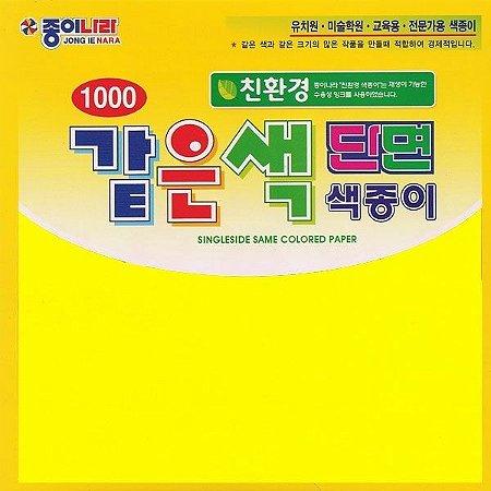 Papel de Origami 15x15cm AC11D6-04 Amarelo Liso Face única (40fls)