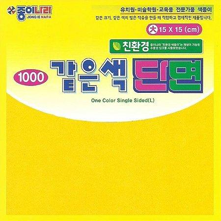Papel P/ Origami 15x15cm AC11D6-03 Amarelo Liso Face única (40fls)