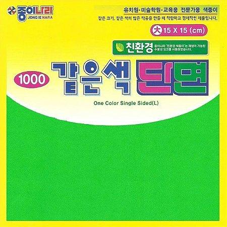 Papel de Origami 15x15cm AC11D6-06 Verde Escuro Liso Face única (40fls)