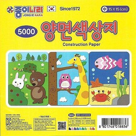 Papel P/ Origami 15x15cm Construction Paper Adf00008 (150fls)