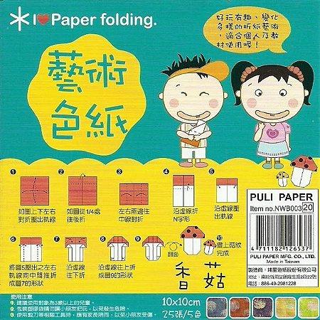 Papel para Origami 10x10cm NWB003 (25fls)