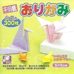 Papel P/ Origami 5x5cm Face Única Lisa 22 Cores S-1005 (300fls)