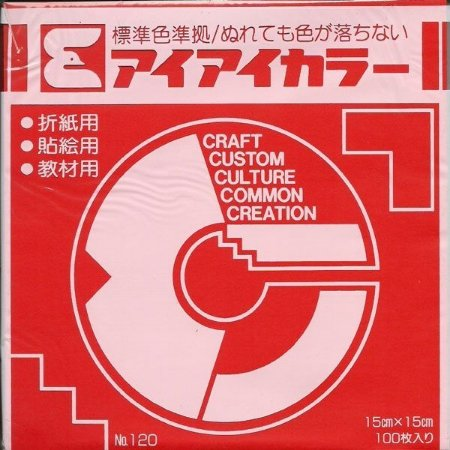 Papel P/ Origami 15x15cm Vermelho No. 120 - 2 (100fls)