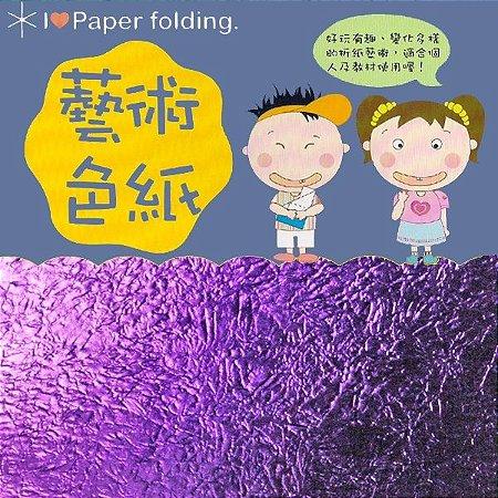 Papel P/ Origami 15x15cm EC 35 Puli Paper Violeta (10fls) - 3882