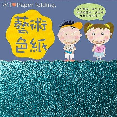 Papel P/ Origami 15x15cm EC 35 Puli Paper Azul Claro (10fls)