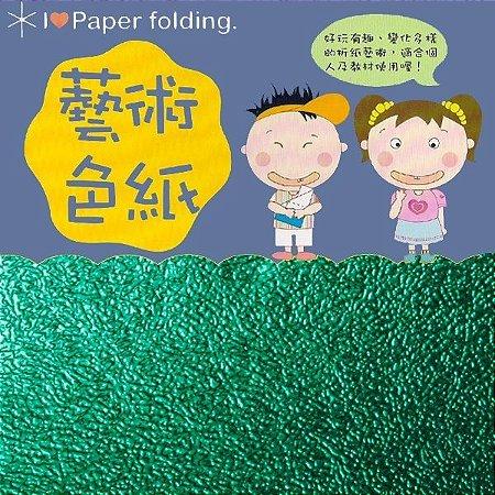 Papel P/ Origami 15x15cm EC 35 Puli Paper Verde (10fls) - 5994